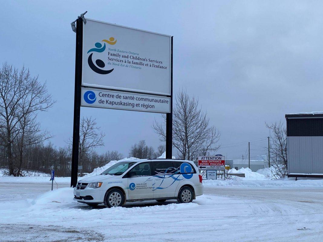 La pancarte à l'entrée du Centre de santé de Kapuskasing et région